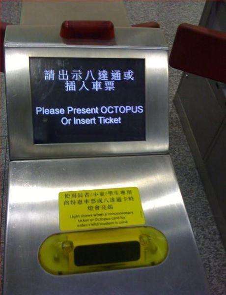 Chinese Translation Fail