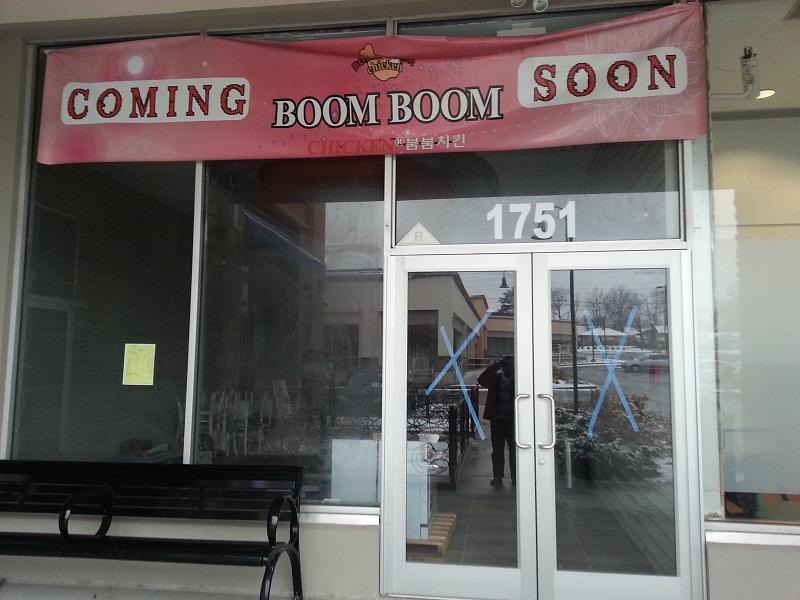 Chicken - Boom Boom