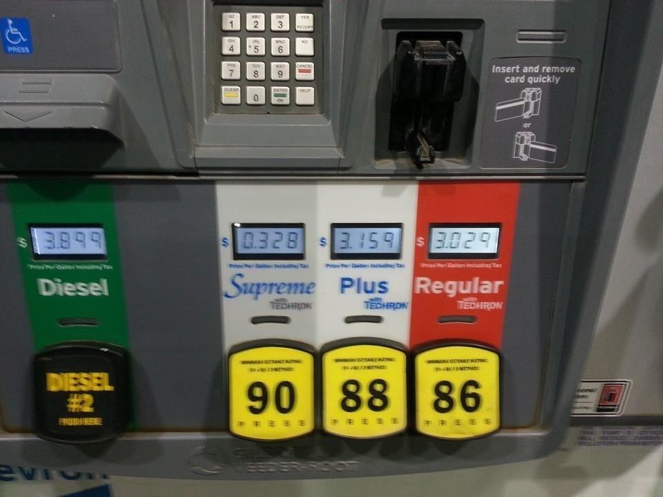 Gas Price Mistake